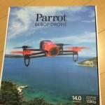 Parrot BEBOP DRONE を買ったのでインプレ 〜開封の儀〜